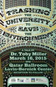 Via Tulane University